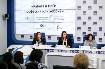 Карьера в НКО: «В гражданском секторе нужно больше компетенций, чем в бизнесе» 33