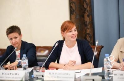 Анастасия Плетминцева 46