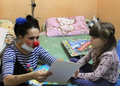 """""""Так я и стала Форточкой!"""" (История многодетной мамы ставшей больничной  клоунессой) 22"""