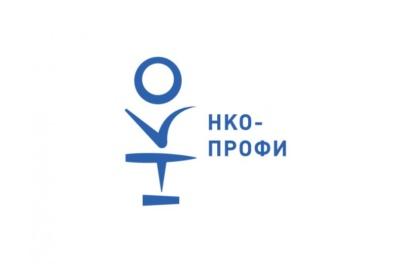 Подведены итоги журналистского конкурса «НКО-профи» 19