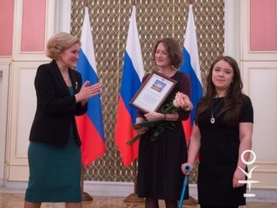 «Огромное человеческое спасибо»: Ольга Голодец поздравила и наградила журналистов за лучшие материалы о профессионалах НКО 29