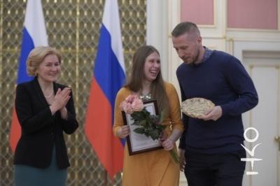 «НКО-профи»: церемония награждения в Доме Правительства РФ 17