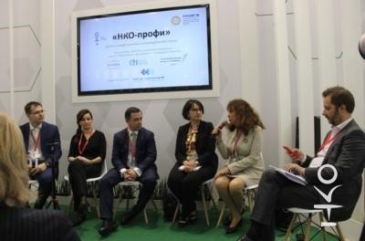 Участникам ПМЭФ представили проект «НКО-Профи» 14