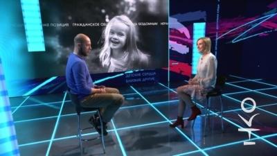 Профессионалы из НКО в эфире Общественного телевидения России: зачем люди идут в НКО 9