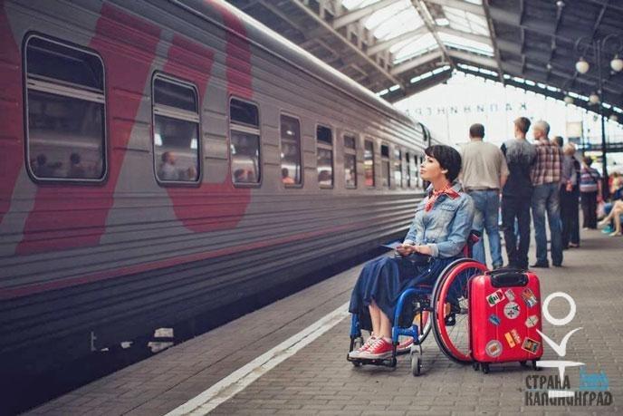 В Калининград приедут туристы на инвалидных колясках 2
