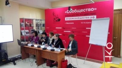 В Махачкале обсудили вопросы потенциала развития рынка труда в СКФО 21