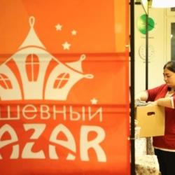 """""""Ответственная за Bazar"""" 2"""