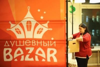 """""""Ответственная за Bazar"""" 64"""