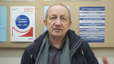 Александр Бехтольд 1