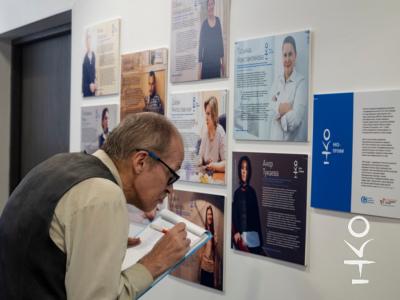 В центре «Благосфера» показали фотовыставку проекта «НКО-профи» 5