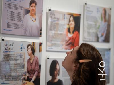 В центре «Благосфера» показали фотовыставку проекта «НКО-профи» 4