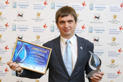 Александр Соболев 2
