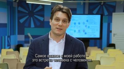 Юрий Белановский: «Самое важно в моей работе - это встреча человека с человеком» 21
