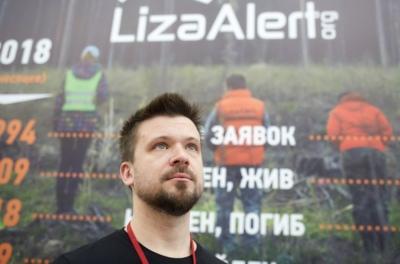 «Мы спасаем человека, который без нас остался бы в лесу»: Григорий Сергеев — о работе и достижениях отряда «Лиза Алерт» 27