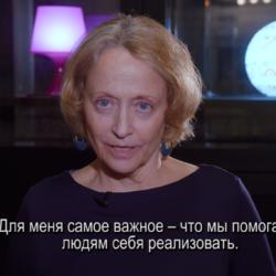 Денис Роза, ее Перспектива и Лучшие друзья 2