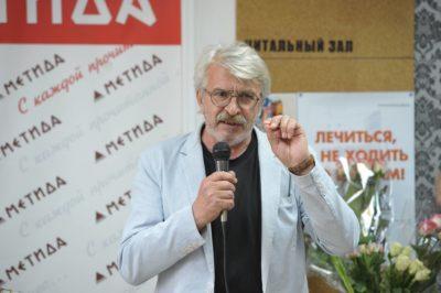 Сергей Курт-Аджиев 3