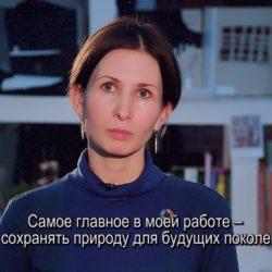 ЭКАмир Татьяны Честиной 2