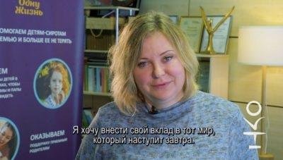 Яна Леонова 1